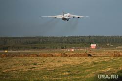 Споттинг: аэропорт. Клипарт. Екатеринбург, взлет, ан-124-100, самолет руслан