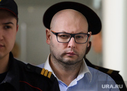 Судебный процесс по делу Виталия Сиволапа. Екатеринбург, сиволап виталий