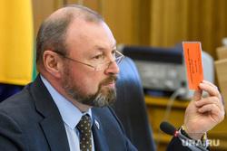 Комиссия по местному самоуправлению и внеочередное заседание гордумы Екатеринбурга, тестов виктор, голосование