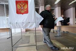 ВЫБОРЫ 2018. День голосования в Челябинске, кабинка для голосования, избирательный участок, выборы  2018