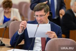 Аппаратное совещание  у главы города. Челябинск, павлюченко александр