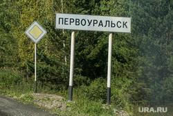 Строительство Дома Новой Культуры. Первоуральск, первоуральск, табличка