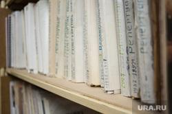 Архив Екатеринбургского театра оперы и балета. Екатеринбург, фотографии, театр оперы и балета, архив, балет жизель