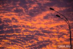 Клипарт. Нижневартовск, закат, небо, фонарь