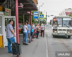 Разное. Курган, остановка, автобус, общественный транспорт, остановочный комплекс, пассажиры
