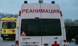 Центр медицины катастроф. Курган, реанимация, красный крест, скорая помошь