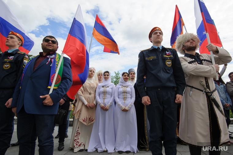 День России в Екатеринбурге, армяне, армянская диаспора