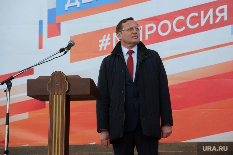 День России в Екатеринбурге, креков павел