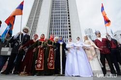 День России в Екатеринбурге, национальный костюм, армяне
