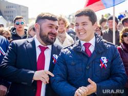 День России в Салехарде, 12.06.2018