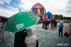 Презентация площадки Фестиваля болельщиков FIFA Чемпионата мира по футболу 2018. Екатеринбург, зонт, плохая погода, fifa fan fest, фан зона, это урал детка