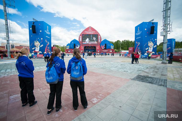 Презентация площадки Фестиваля болельщиков FIFA Чемпионата мира по футболу 2018. Екатеринбург
