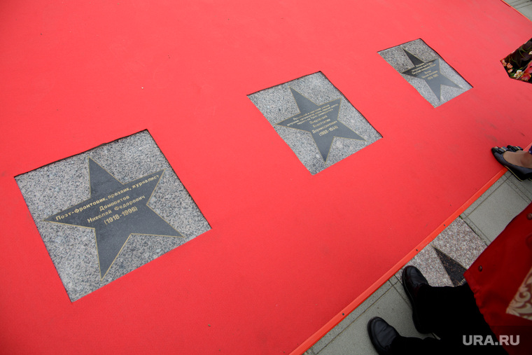 Открытие новых звезд на Аллее Доблести и Славы. Пермь, аллея доблести и славы