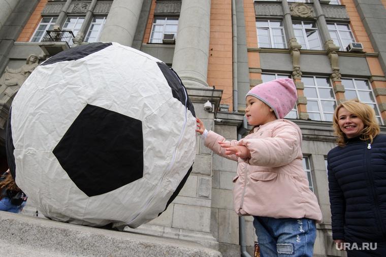 Футбольные мячи у администрации Екатеринбурга, девочка, ребенок, футбольный мяч