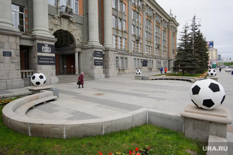 Футбольные мячи у администрации Екатеринбурга, администрация екатеринбурга, город екатеринбург