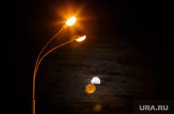 Лунное затмение. Екатеринбург, освещение, луна, фонарь, ночь