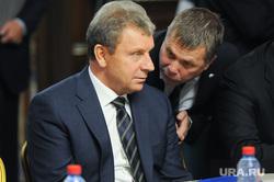 Конференция Союза промышленников и предпринимателей Челябинск, берестов александр