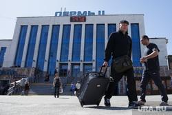 Виды Перми, железнодорожный вокзал, пермь вторая