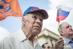 День Государственного флага. Москва, старик, флаг россии, митинг, шествие