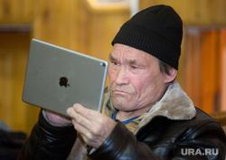 Клипарты. Сургут, эппл, apple, кечимов сергей, ханты, кмнс, шаман, планшет, гаджеты, видеоблогер