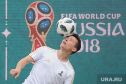 Открытие футбольного парка в Историческом сквере Екатеринбурга, футбол, трюк, russia2018, fifa world cup