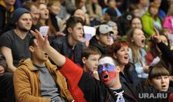 Чемпионат мира по хоккею среди юниоров U18. Матч сборная России - сборная США. Челябинск, болельщик трактора