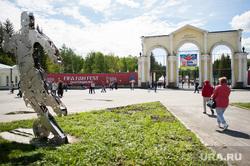Презентация площадки Фестиваля болельщиков FIFA Чемпионата мира по футболу 2018. Екатеринбург, чм-2018, цпкио, fifa fan fest