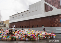 Кемерово. День 3-ий, мемориал, тц зимняя вишня