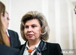 Выборы омбудсмена. Госдума. Москва, москалькова татьяна