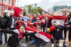 Иностранные болельщики в Екатеринбурге, флаг египта, болельщики, иностранцы