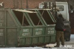 Клипарт. Екатеринбург, мусорные баки, отходы