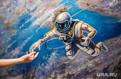 Выставка «Космос наш» в ИЗО. Екатеринбург, картина, рука, космонавт