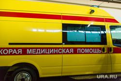 Открытие первой очереди комплекса зданий ГБУЗ СО «Территориальный центр медицины катастроф». Екатеринбург, скорая помощь