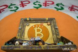 Виды Екатеринбурга, алтарь, доллар, рубль, курс валют, валюта, биткоин, криптовалюта, деньги