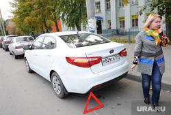 Машина. Челябинск., машина, знак аварийной остановки, автомобиль, киа рио