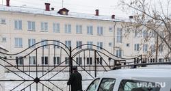 Школа-интернат. Челябинская область, ворота, въезд во двор