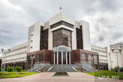 Клипарт, разное. Екатеринбург, дворец правосудия, свердловский областной суд