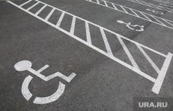 Международный аэропорт Пермь (Большое Савино). Пермь, парковка для инвалидов, инвалидная стоянка
