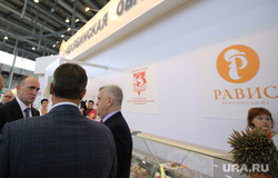 V межрегиональная агропромышленная выставка УрФО. Екатеринбург, челябинская область, агрохолдинг равис