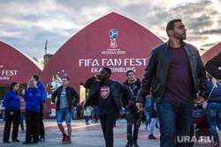 Трансляция первого  матча ЧМ-2018 в фан-зоне ЦПКиО. Екатеринбург, fifa fan fest, фан зона