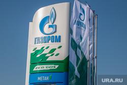 Открытие газовой заправки Газпрома при участии председателя совета директоров Виктора Зубкова. Курган, газпром, метан