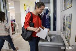 Предварительное голосование за кандидатов Единой России в городскую думу. Тюмень , урна для голосования, избиратель, бюллютень