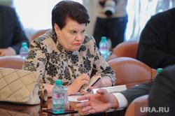 Совещание по нацполитике Холманских Магомедов Челябинск, новикова людмила