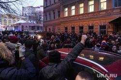 Сход на Лермонтовской площади. Москва, митинг, шествие, протест