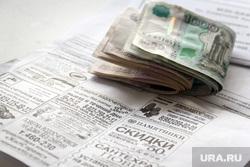 Клипарт. Ноябрь. Магнитогорск, жкх, рубли, деньги, реклама на квитанциях, платежка