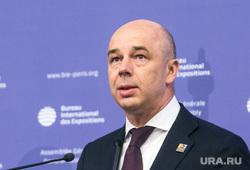 Генеральная ассамблея Всемирного Бюро Выставок, презентация Екатеринбургом заявки на