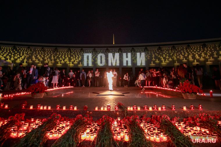 """Акция """"Помни"""" в день скорби и печали 22 июня в Парке Победы. Москва, вечный огонь, парк победы, помни, память, мемориал, свеча скорби"""