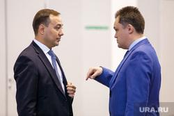Заседание губернатора с главами МО и правительством в МВЦ Екатеринбург ЭКСПО, салихов азат, шалабодов дмитрий
