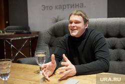 Интервью с политологом Александром Пироговым. Екатеринбург, пирогов александр