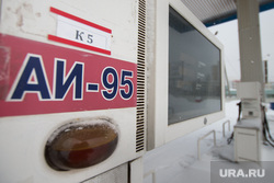 Бензозаправки и др. Клипарт, бензин, топливо, бензозаправка, аи-95